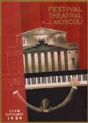Vintage Russian poster - The Moscow Theatre Festival, 1 to 10 September 1934